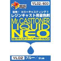 GSIクレオスVANCE・マテリアルMr.キャストナーリキッド NEO ブルー