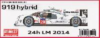 スタジオ27ツーリングカー/GTカー オリジナルキットポルシェ 919 ハイブリッド ル・マン 2014