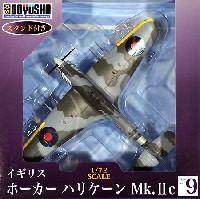 童友社1/72 塗装済み完成品ホーカー ハリケーン Mk.2c