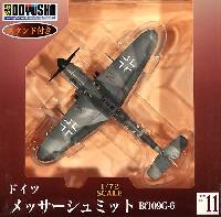 童友社1/72 塗装済み完成品メッサーシュミット Bf109G-6