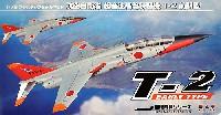 プラッツ航空自衛隊機シリーズ航空自衛隊 超音速高等練習機 T-2 前期型