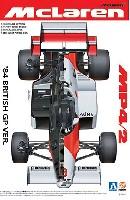 マクラーレン MP4/2 '84 イギリスグランプリ仕様