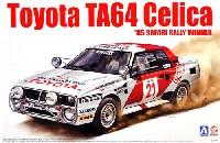 トヨタ TA64 セリカ '85 サファリラリー仕様