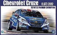 シボレー クルーズ (1.6T) '12 WTCC ワールドチャンピオン仕様