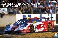 マクラーレン F1 GTR ロングテイル 1998 ルマン24時間 #40