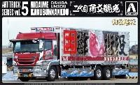 アオシマ1/32 アートトラック押田運送 二代目 角文観光