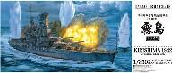 日本海軍 超弩級高速戦艦 金剛型 霧島 リテイク