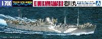 アオシマ1/700 ウォーターラインシリーズ日本海軍 特設水上機母艦 君川丸