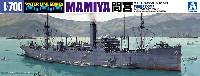 アオシマ1/700 ウォーターラインシリーズ日本海軍 給糧艦 間宮