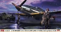 川西 キ61 三式戦闘機 飛燕 1型丁 & 九五式小型乗用車 くろがね四起 (3型) 飛行第244戦隊 w/ フィギュア