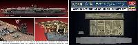 ハセガワウォーターライン ディテールアップパーツ航空母艦 赤城 ディテールアップ パーツ セット