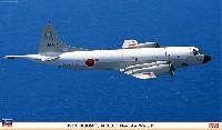 P-3C オライオン 海上自衛隊 第1航空群