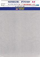ミラーフィニッシュ A4 (曲面追従金属光沢シート)