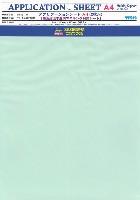 ハセガワトライツールアプリケーションシート A4 (曲面追従半透明マスキング対応シート)