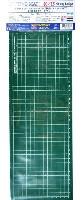 ハセガワトライツールカッティングマット 40×15 (横長・Rエッジ加工) (三層構造グリーンマット)