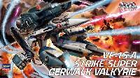 VF-1S/A ストライク/スーパー ガウォーク バルキリー