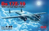 ICM1/48 エアクラフト プラモデルドルニエ Do17Z-10 夜間戦闘機