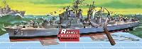 レベルShips(艦船関係モデル)U.S.S. キング (SSP)