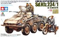 タミヤタミヤ イタレリ シリーズドイツ重装甲車 Sd.Kfz.234/1 (2cm砲搭載型)