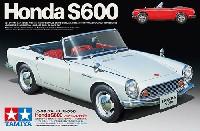 タミヤ1/24 スポーツカーシリーズホンダ S600
