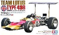 タミヤ1/12 ビッグスケールシリーズチーム ロータス タイプ49B 1968 (エッチングパーツ付き)