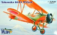 バロムモデル1/72 エアクラフト プラモデル日本海軍 九三式中間練習機 陸上型 K5Y1 赤とんぼ