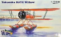 日本海軍 九三式中間練習機 水上型 K5Y2 赤とんぼ