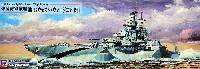 米国海軍 コロラド級戦艦 BB-48 ウェスト・ヴァージニア 1945