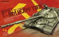 ソビエト T-10M 重戦車
