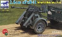 ブロンコモデル1/35 AFVモデルドイツ sPzB41 2.8cm 対戦車砲 歩兵型 w/トレーラー