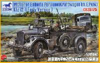 ブロンコモデル1/35 AFVモデルドイツ ホルヒ Kfz.12 中型軍用乗用車 初期型