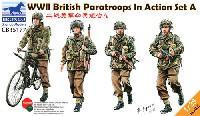 イギリス 空挺部隊 Aセット