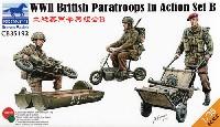 ブロンコモデル1/35 AFVモデルイギリス 空挺部隊 Bセット