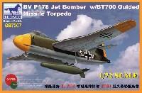 ブロームウントフォス Bv P178 w/BT700 誘導爆弾
