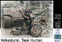 マスターボックス1/35 ミリタリーミニチュアドイツ 国民突撃隊 タンクハンター + 軍用自転車