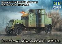 イギリス オースチン Mk.3 装甲車