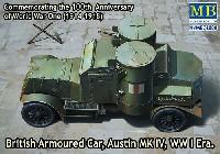 イギリス オースチン Mk.4 装甲車