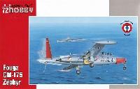 スペシャルホビー1/72 エアクラフト プラモデルフーガ CM-175 ゼフィール ジェット練習機