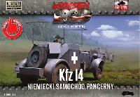 ドイツ アドラー Kfz.14 小型4輪装甲車 無線機搭載型