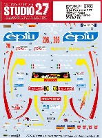 スタジオ27ラリーカー オリジナルデカールプジョー 207 EPIU #206 ラリーサンレモ 2014 (2nd)