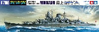 タミヤ1/700 ウォーターラインシリーズ日本軽巡洋艦 最上