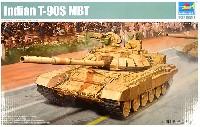 トランペッター1/35 AFVシリーズインド T-90S 主力戦車