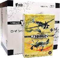 ウイングキットコレクション VSシリーズ 2 (1BOX=10個入)