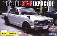 フジミ1/24 インチアップシリーズニッサン スカイライン GT-R (KPGC10)