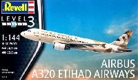 レベル1/144 旅客機エアバス A320 エティハド航空