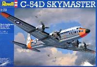 レベル1/72 飛行機C-54D スカイマスター