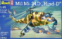 レベル1/48 飛行機モデルミル Mi-24D ハインド D