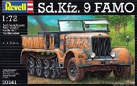 レベル1/72 ミリタリーSd.Kfz.9 FAMO
