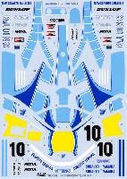ヤマハ YZR500 (OW70) #10 1983