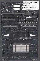 スタジオ27F-1 ディテールアップパーツフェラーリ F310B グレードアップパーツ